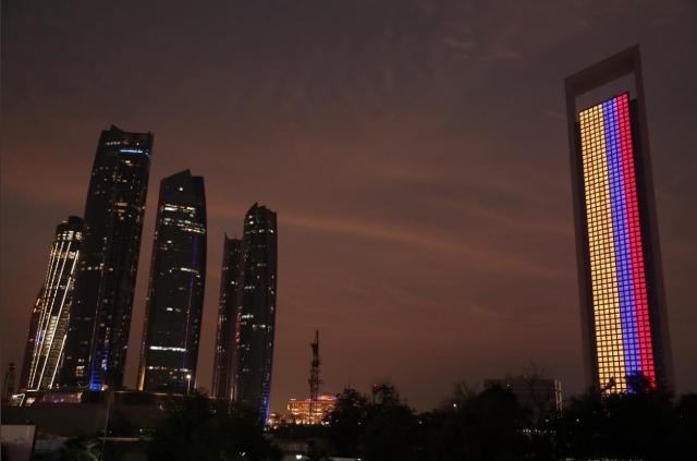 Requisitos para viajar a Dubai desde Colombia visa a emiratos arabes unidos